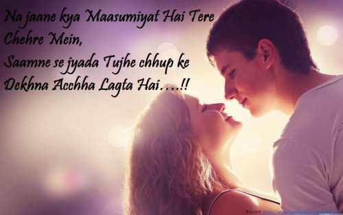 f:id:hindishayari:20180728200911j:plain