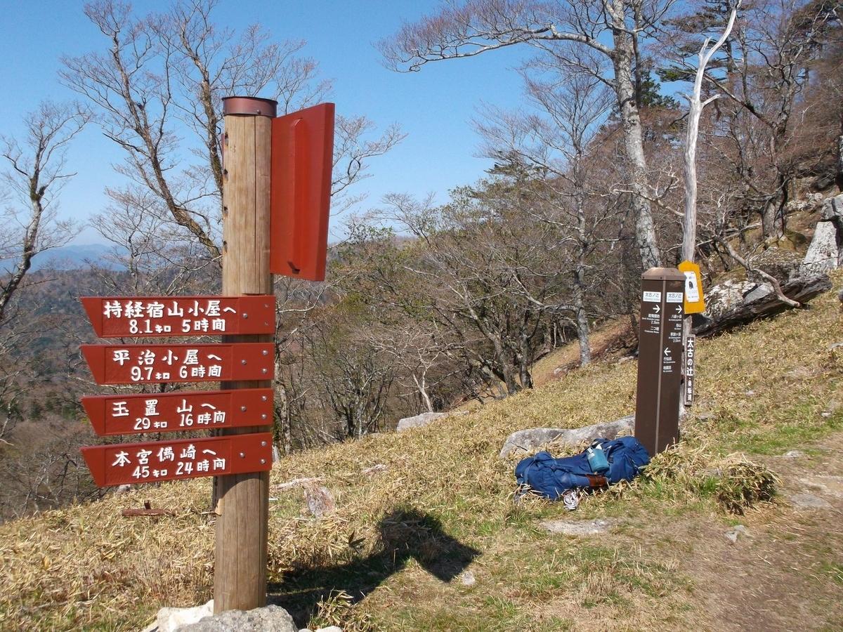 f:id:hinemosu_yamajii:20160501090335j:plain
