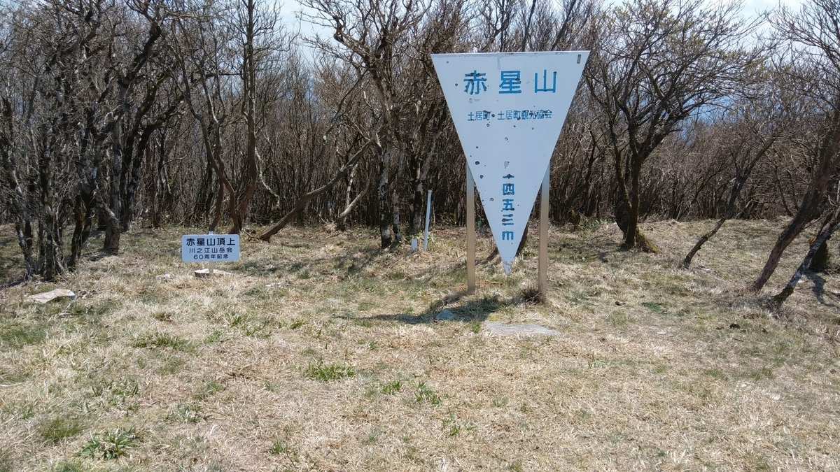 f:id:hinemosu_yamajii:20200528221323j:plain
