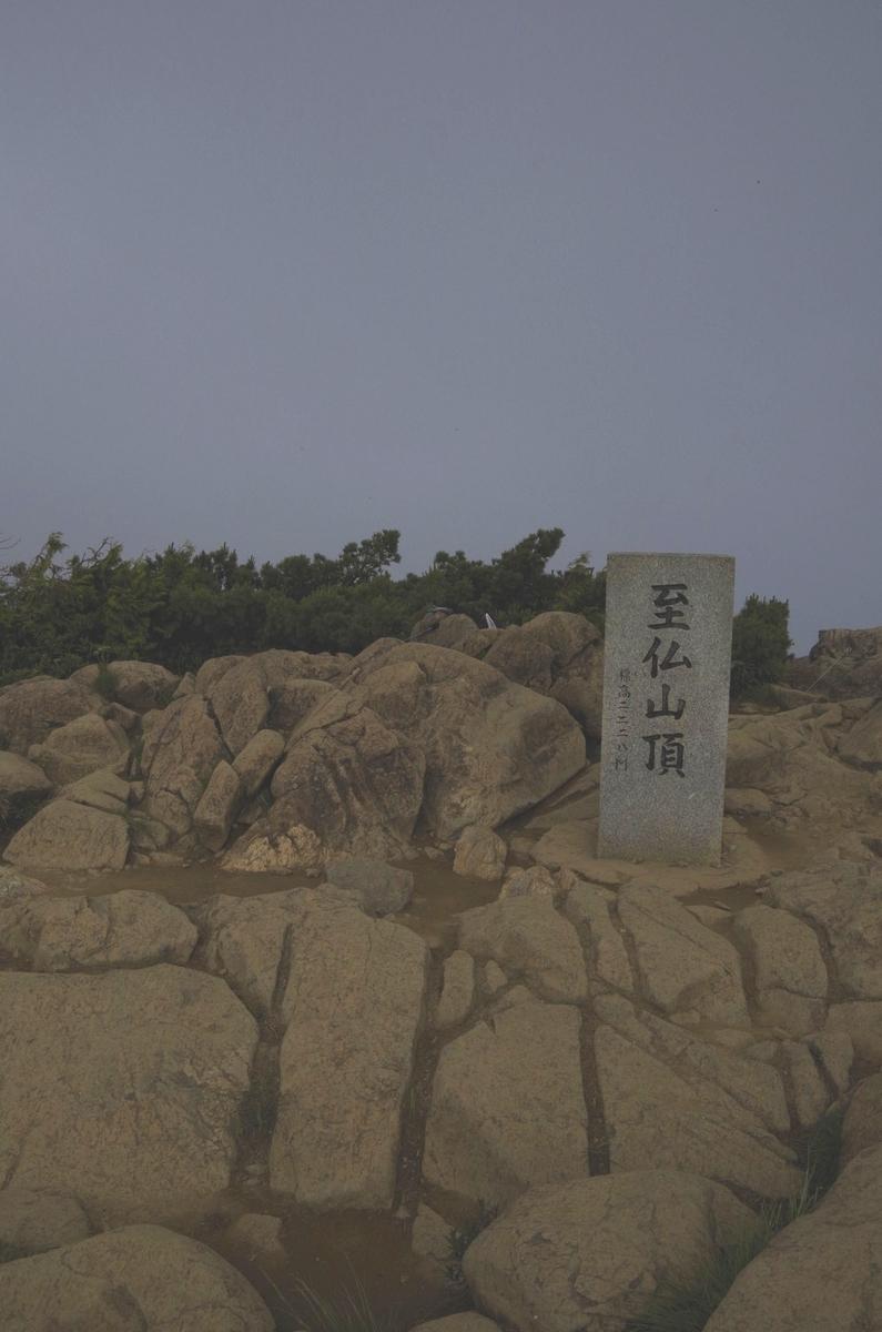 f:id:hinemosu_yamajii:20200628135801j:plain