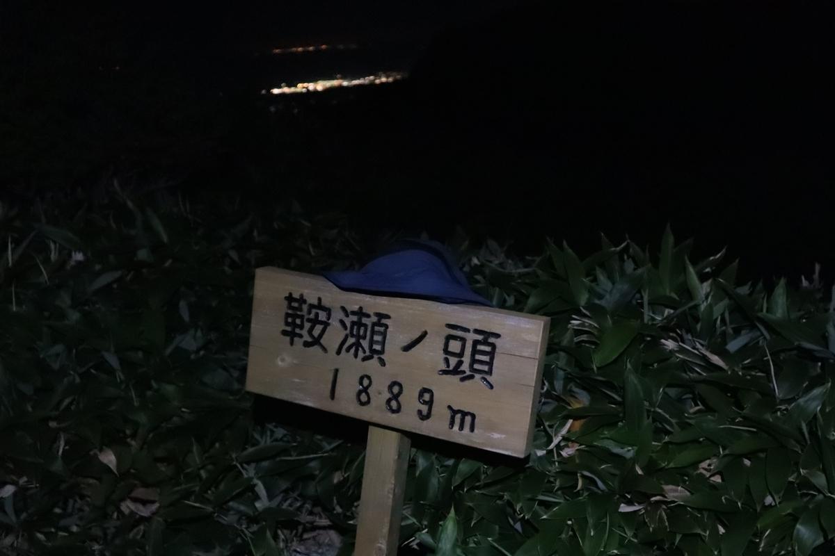 f:id:hinemosu_yamajii:20200822153435j:plain