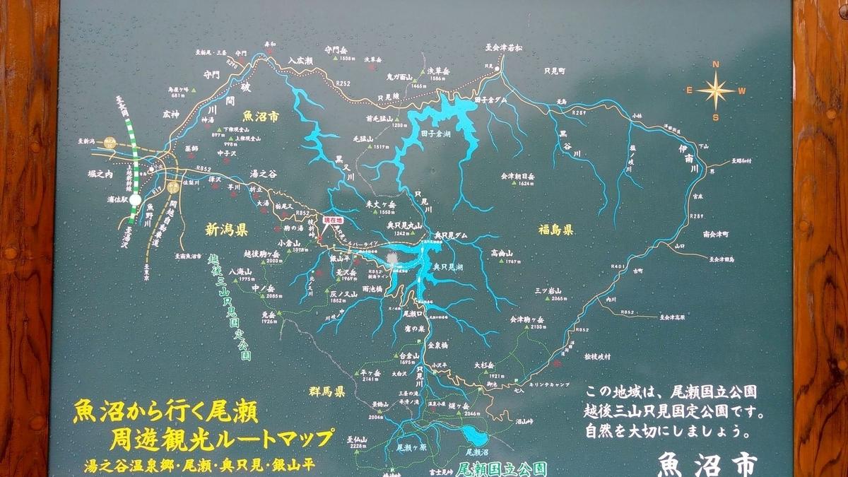 f:id:hinemosu_yamajii:20201008212714j:plain