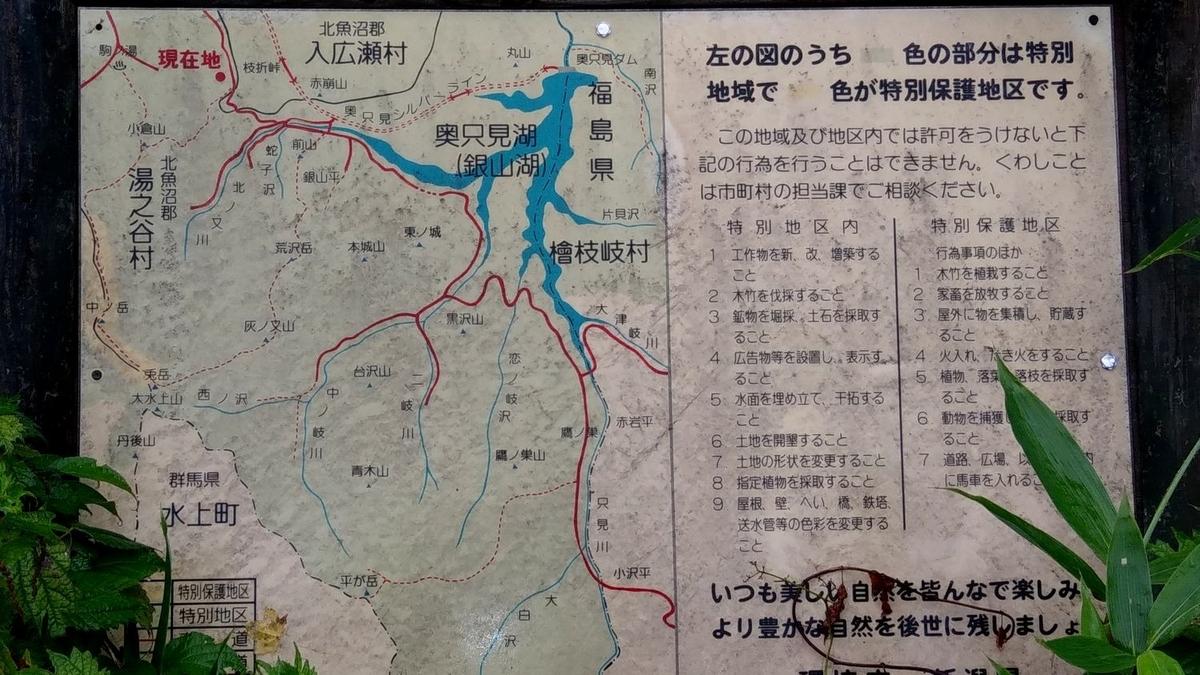 f:id:hinemosu_yamajii:20201008213412j:plain