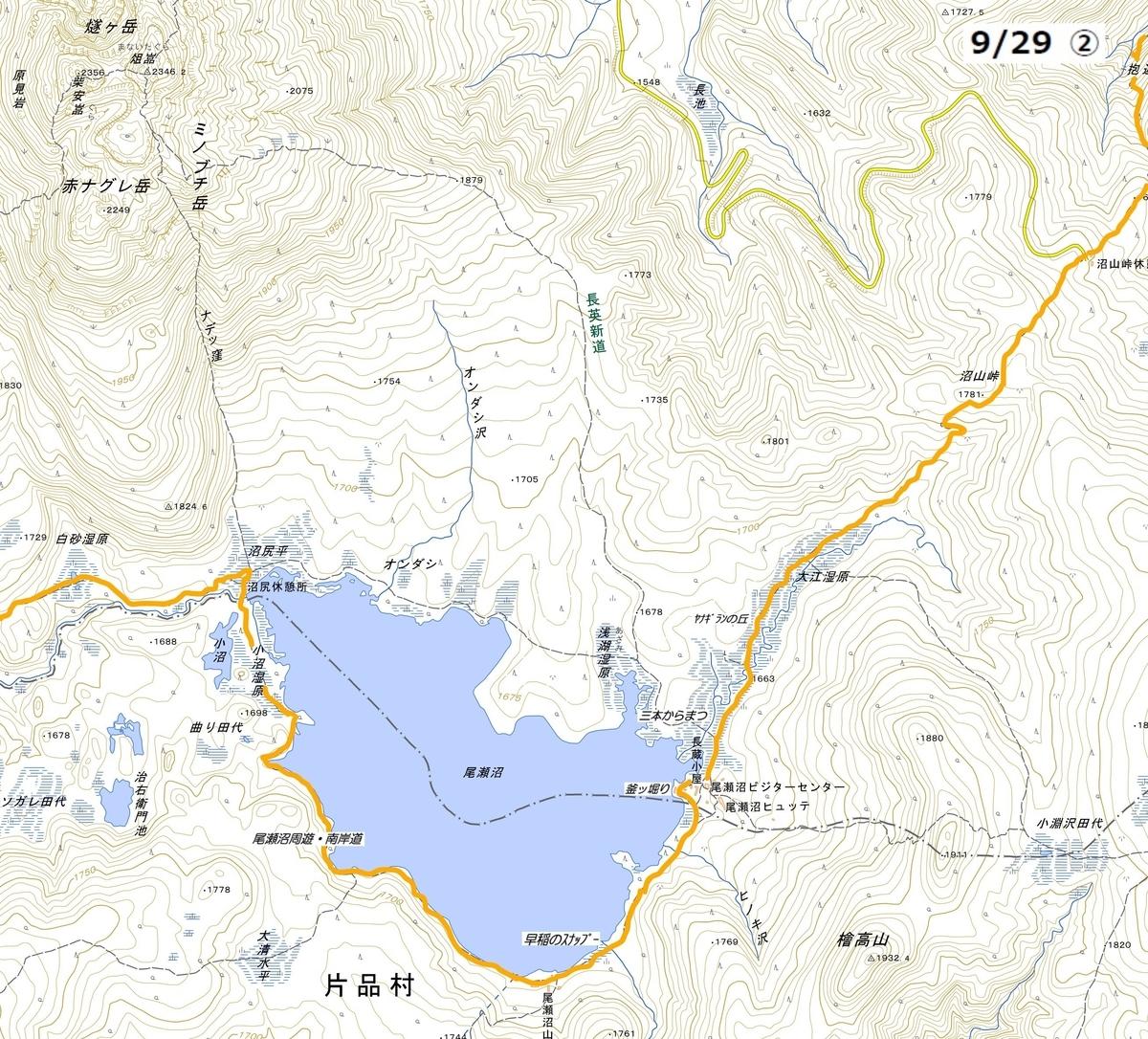 f:id:hinemosu_yamajii:20201209164106j:plain