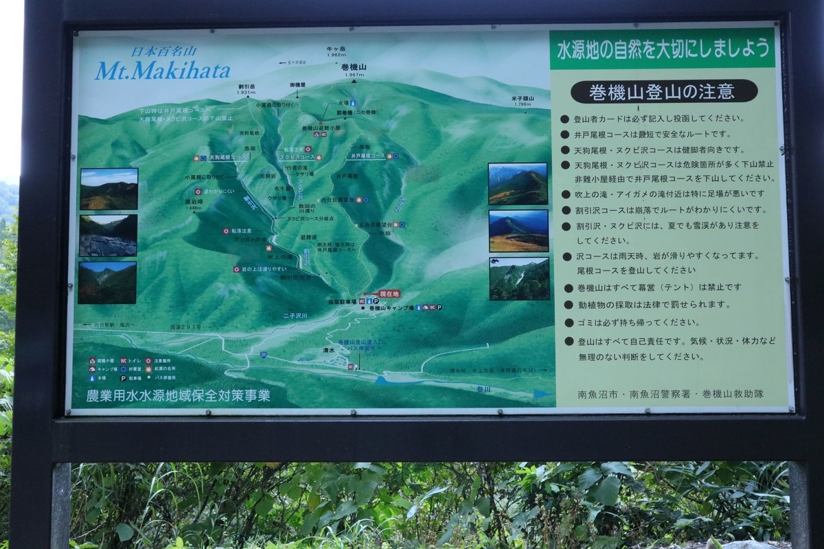 f:id:hinemosu_yamajii:20210106144633j:plain