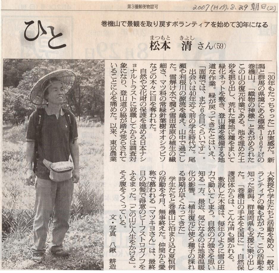 f:id:hinemosu_yamajii:20210106154930j:plain