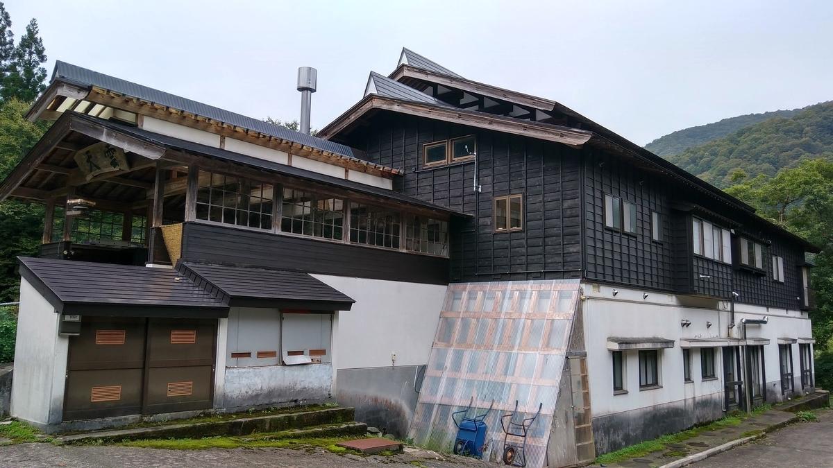 f:id:hinemosu_yamajii:20210106171046j:plain