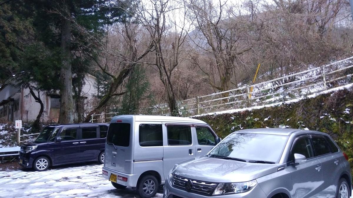 f:id:hinemosu_yamajii:20210123203840j:plain