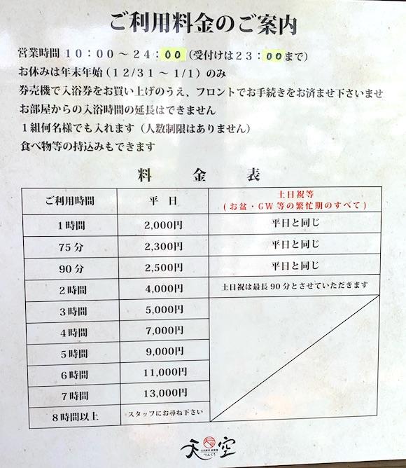 f:id:hinemosunotarifire:20210526121548j:plain