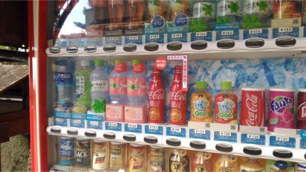 コカコーラ徳川デザインが売られている自販機
