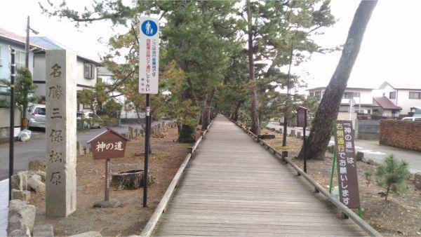 御穂神社参道、神の道を北から見た図