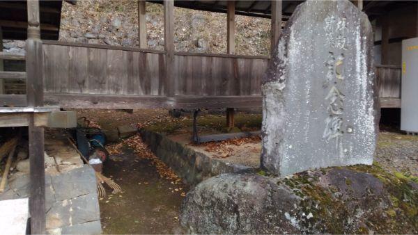 穂見諏訪十五所神社の回廊