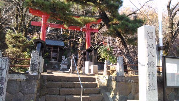 福地八幡神社(南下條)の入口