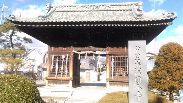 国分寺の仁王門