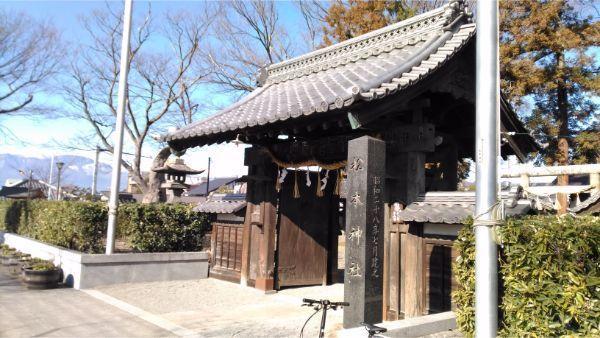 松本神社の境内入口