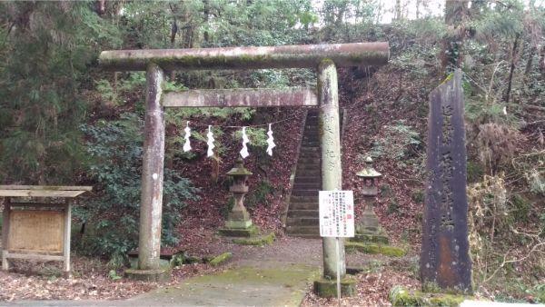 石楯尾神社の鳥居