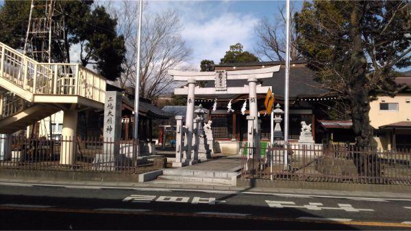 三嶋神社の境内入口