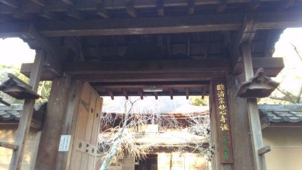 定光寺の門