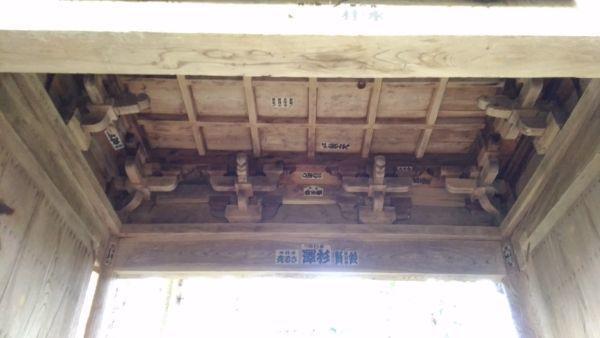 貞祥寺総門の天井