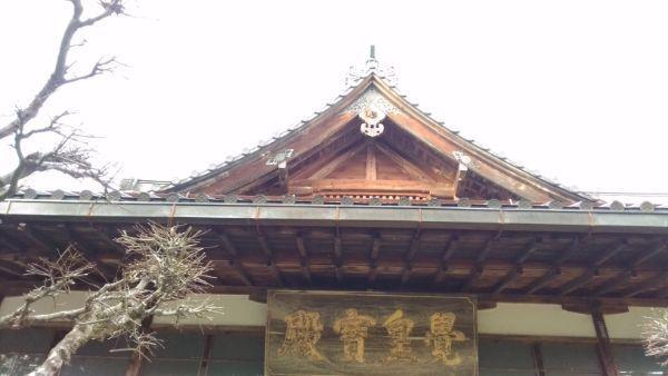 貞祥寺本堂の千鳥破風