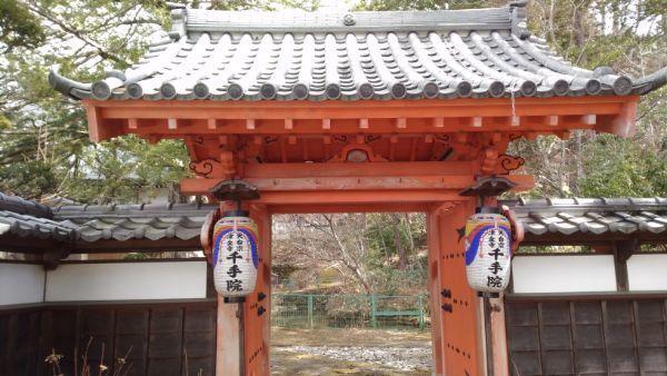 千手院の通用門