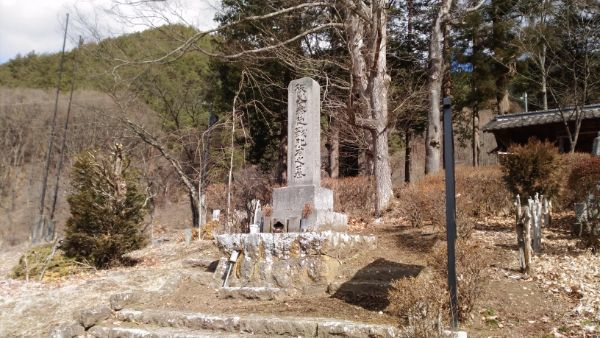 秩父事件戦死者の墓碑