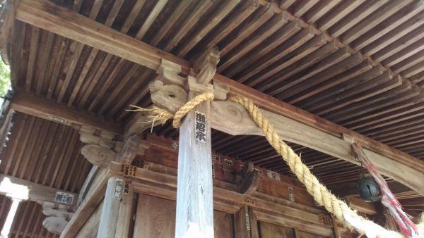 諏訪神社本殿の軒下