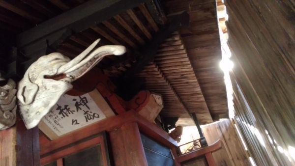 金峰山社本殿の象鼻
