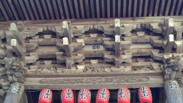 妙法寺鐘楼の軒下