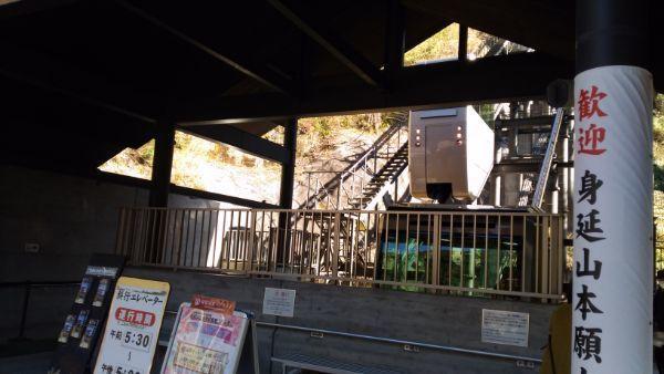 久遠寺の斜行エレベータ