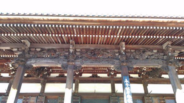 仏殿の向拝