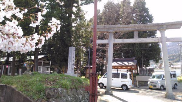治田神社の入口