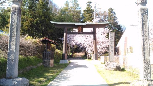波閇科神社の鳥居