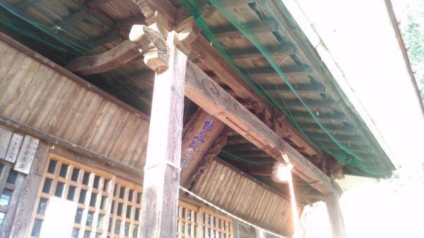 白山比咩神社拝殿の向拝