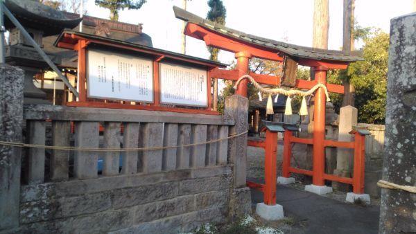 荒神宮の入口
