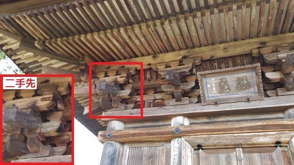 三重塔の初重の軒下