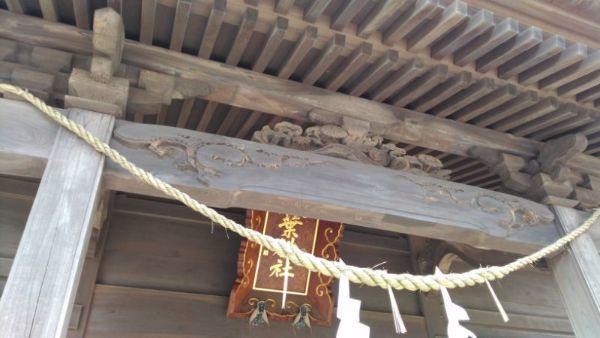 秋葉神社の向拝