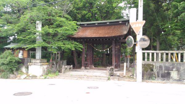 大井俣窪八幡神社入口