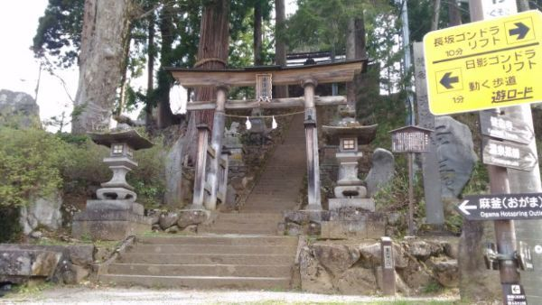 湯沢神社入口
