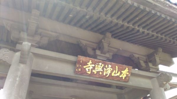 山門の軒下