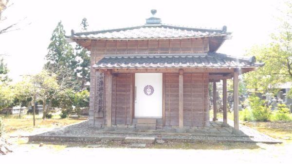 浄興寺経蔵