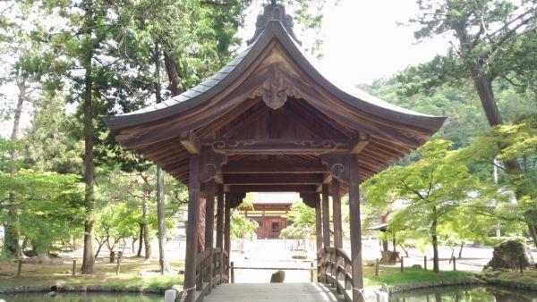 向嶽寺の橋