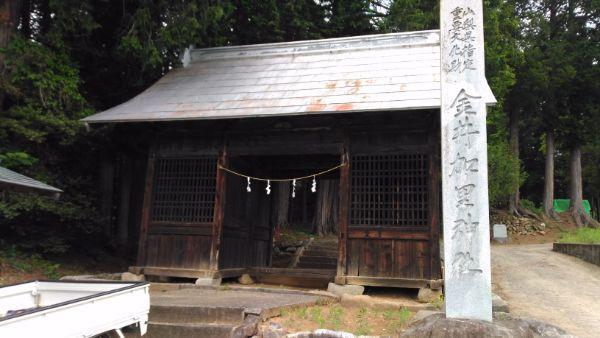金井加里神社随神門