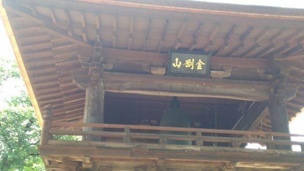 鐘楼門2階部分