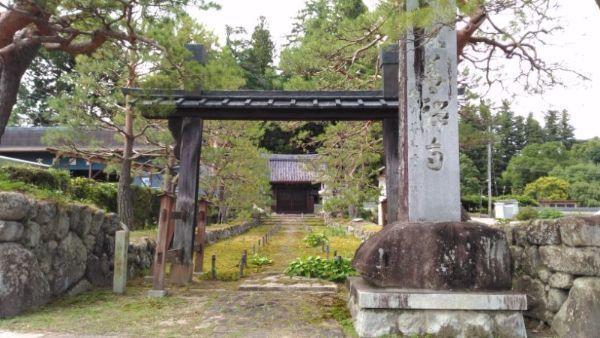 開善寺入口