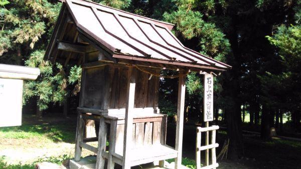 安曽神社境内社