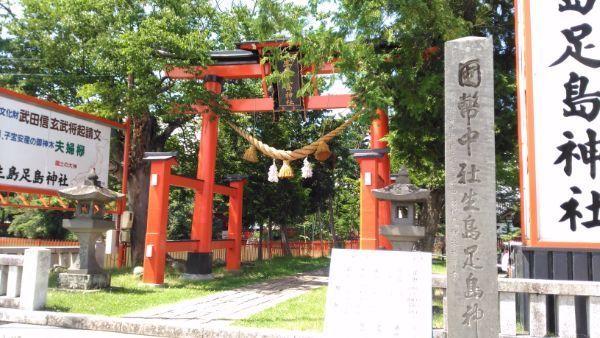 生島足島神社東口