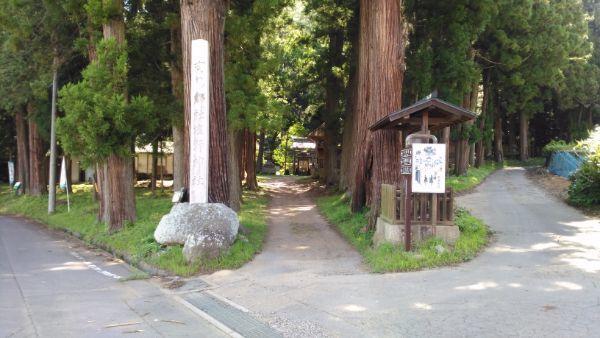 塩野神社参道
