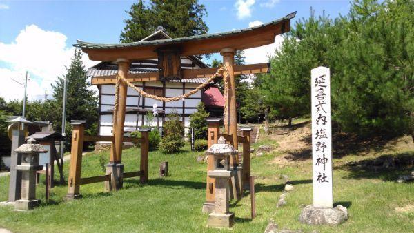 塩野神社鳥居