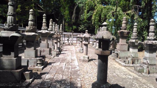 真田家墓所